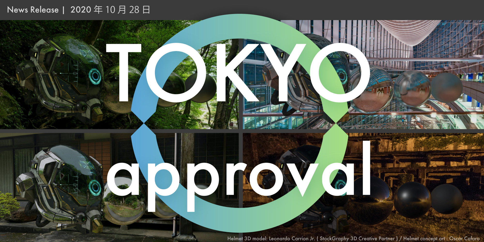 Tokyo Metropolitan Govt. has approved the Biz plan of StockGraphy
