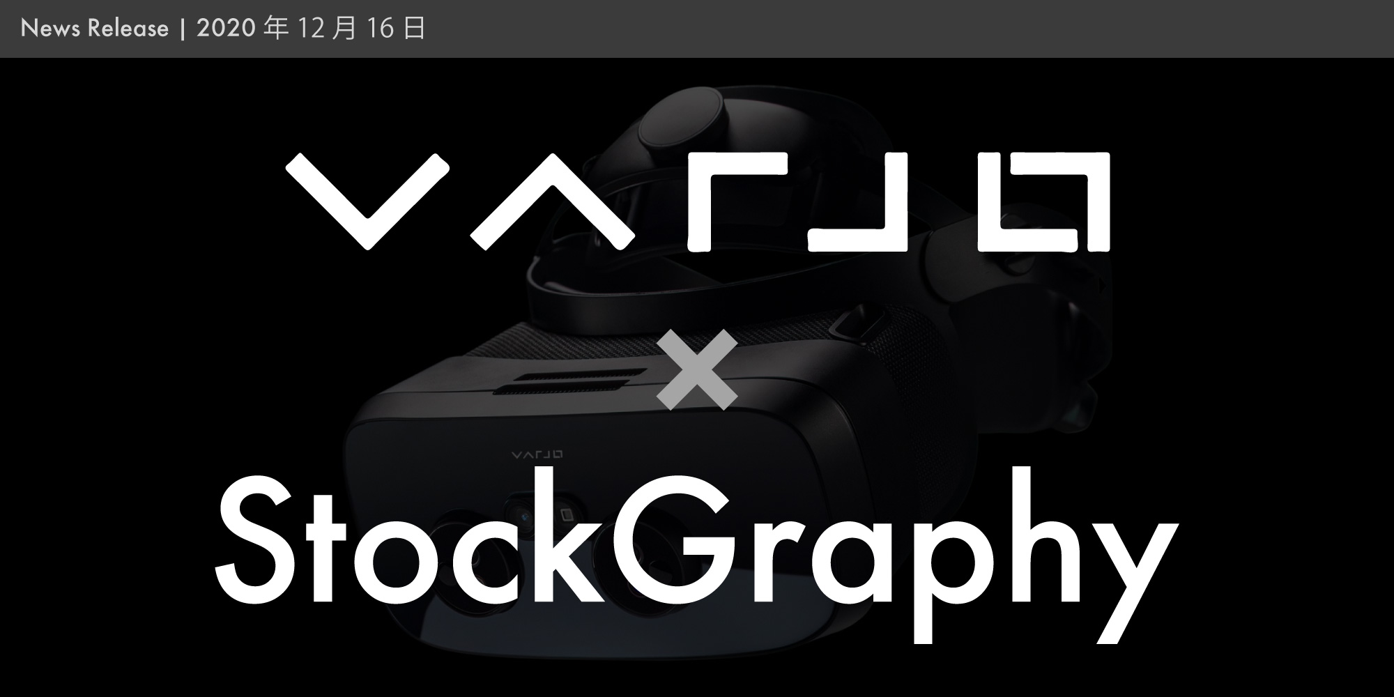 Partnership between Varjo and StockGraphy