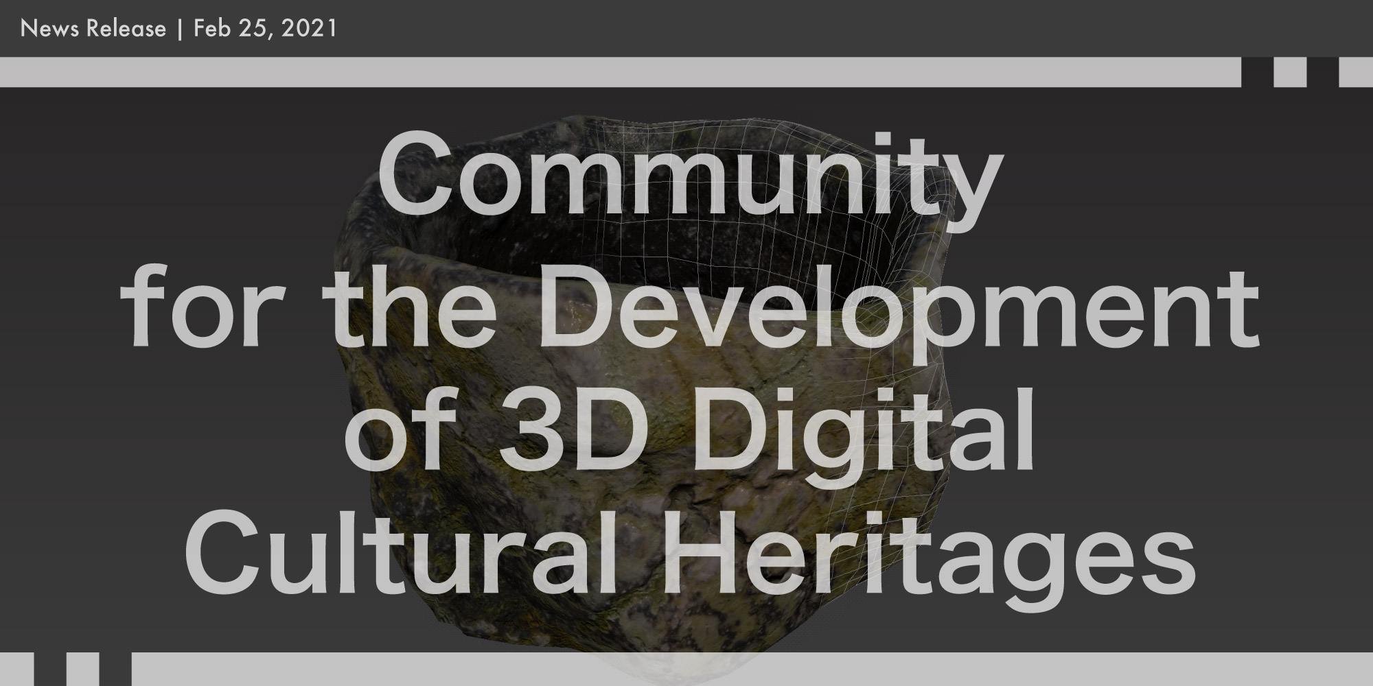 Community for the Development System of 3D Digital Cultural Heritages | Discussing with SHARP CORPORATION
